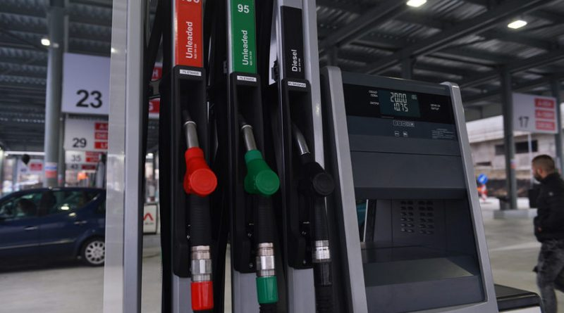 Картелът бензин цени