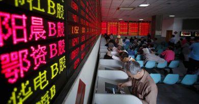 Китай, инвестиции, рекорд