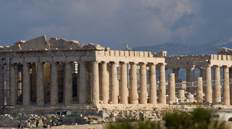 Гърция, икономика, растеж, А