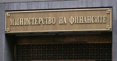 България емитира дълг с емисии ДЦК за 400 млн. лв
