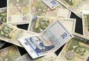 Акционерите на Химимпорт ще гласуват за брутен дивидент от 6.3 стотинки на акция