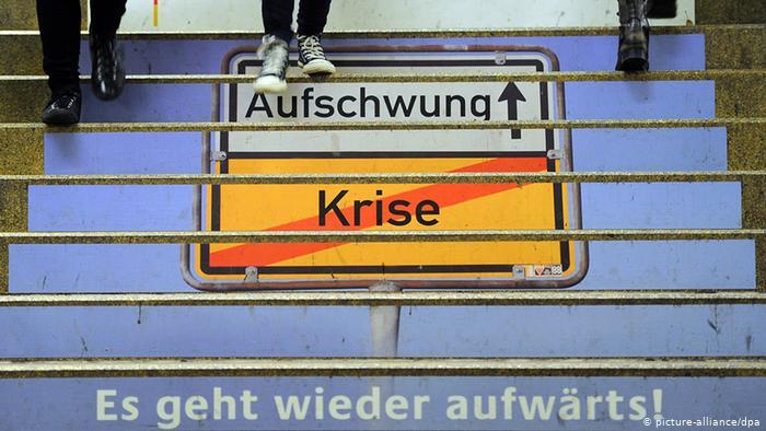 Германия криза изход