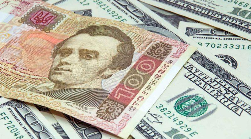 валута, замяна, гривна, долар
