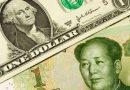 Китайският юан удари 11-годишно дъно спрямо долара