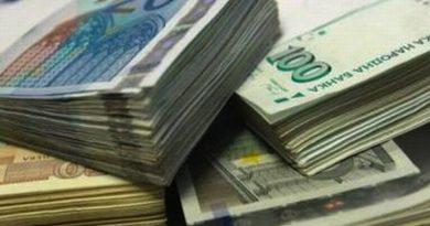 Аукцион облигации БНБ