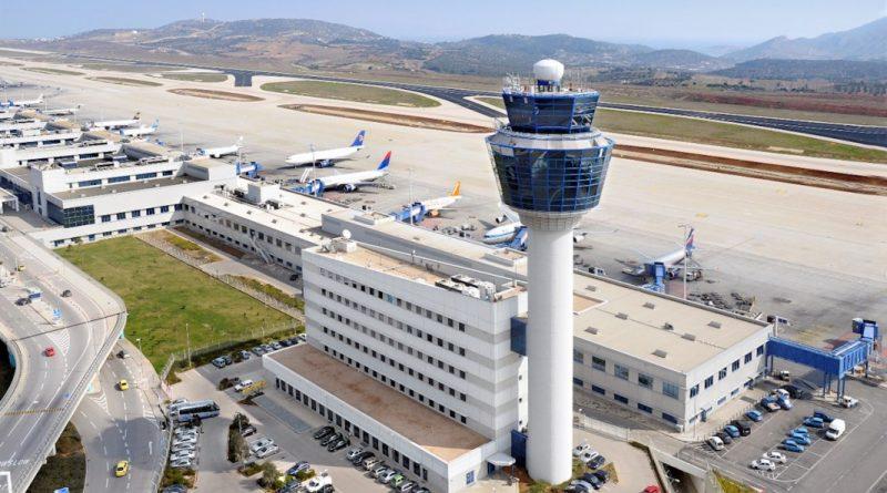 Атина летище данъци деца