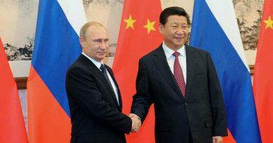 Китайски гигант строи огромна рафинерия в Русия
