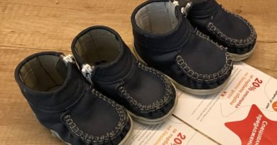 Известна българска компания за детски обувки се подготвя за листване на БФБ