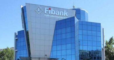 Fibank подобрява капиталовата си структура