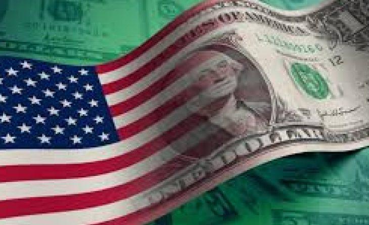 Икономиката на САЩ нарасна с 2,1% в края на 2019 година - Финансови новини