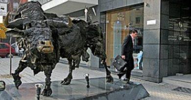 борса пандемия мерки