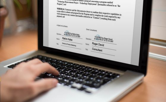 Колко струва да си извадиш електронен подпис - Финансови новини