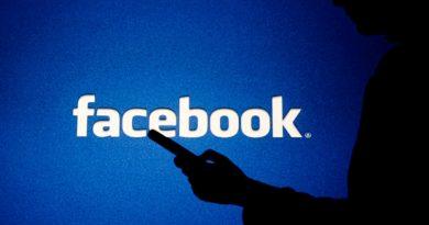 Фейсбук с растежа на тримесечните си приходи