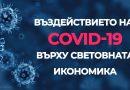 Емил Караниколов: Най-тежко пострадаха малките и средни предприятия