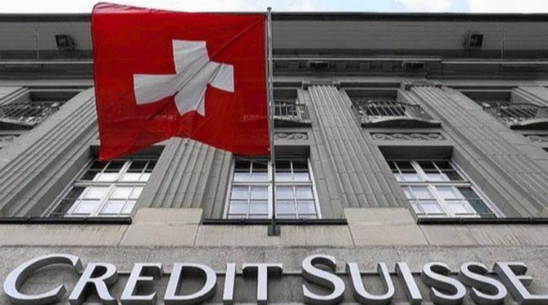 Швейцария банка скандал