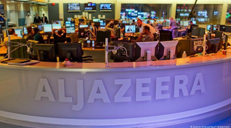 Ал Джазира, Кипър, паспорти, инвестиции