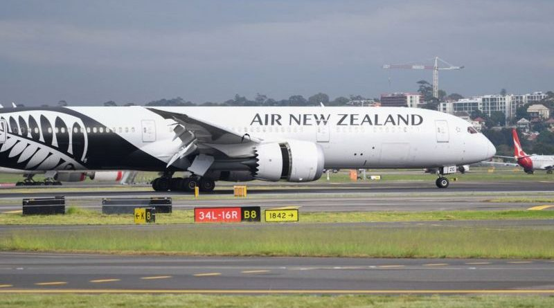 Пуснаха билет за самолет до Нова Зеландия