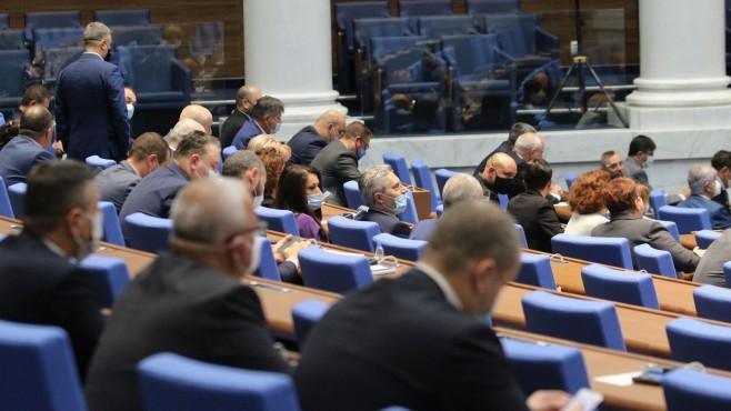 депутатите, данък, Ковид-19