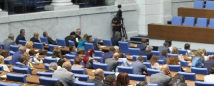 deputati3, парламент, промени
