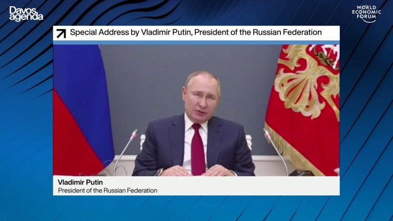Давос, Путин, реч
