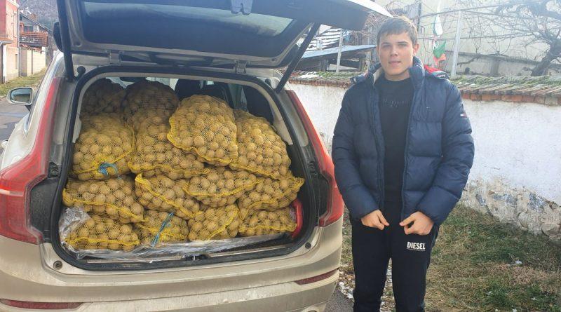 дарения, картофи, помощи