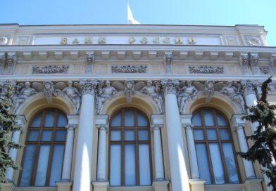 Банката на Русия ще тества дигитална рубла през 2022 година