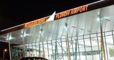 30 милиона лева за подобряване на инфраструктурата на летище Пловдив